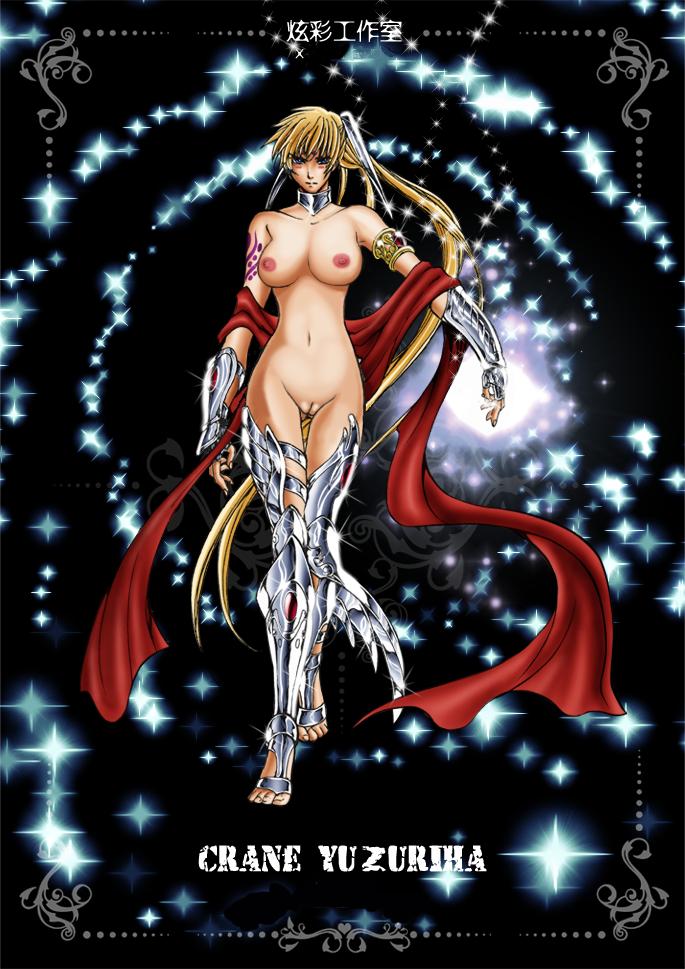 lost zodiaco canvas del the caballeros los Nazo no kanojo x wiki