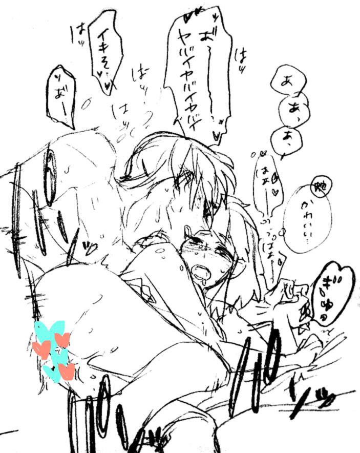 la nonon (kill jakuzure kill) Spyro and cynder mating herpy