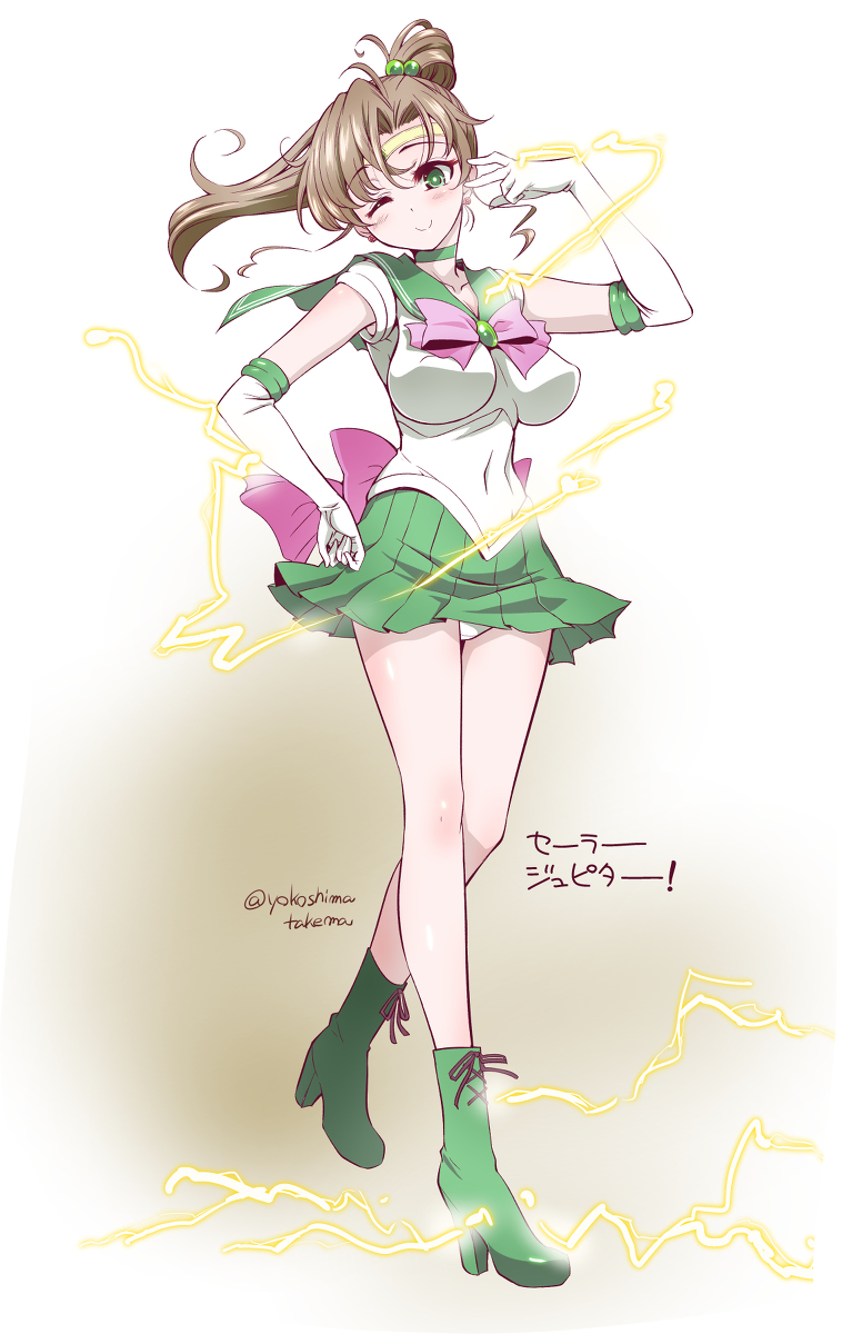 tall sailor jupiter how is At&t girl thick