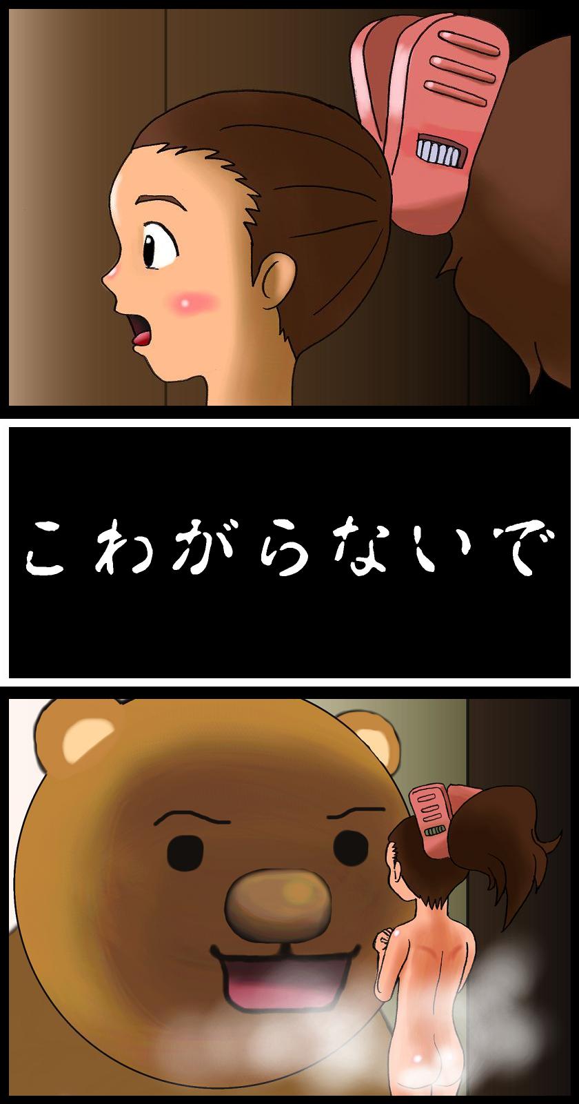 of tiberius life secret pets Ore ga ojou-sama gakkou ni shomin sample toshite rachirareta ken