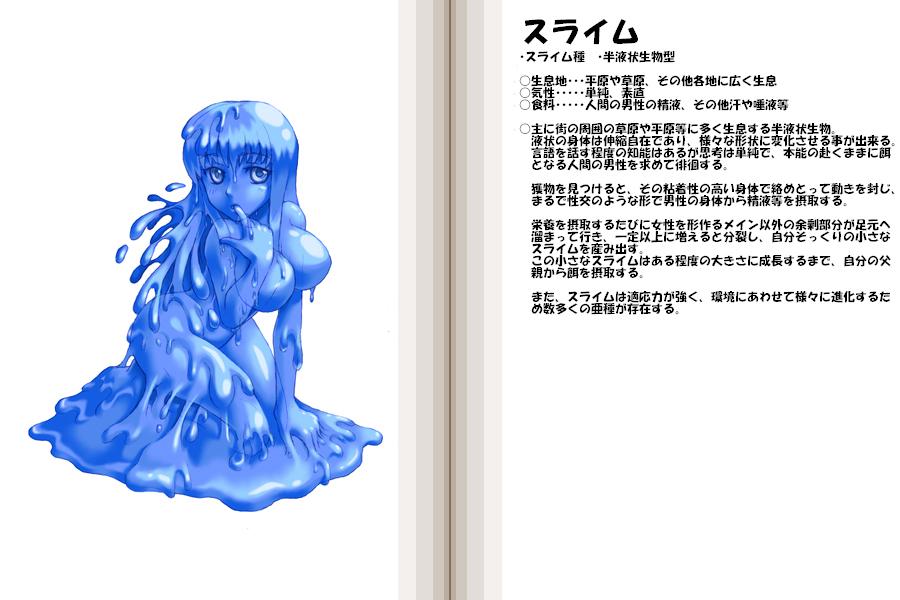 that haruna slime reincarnated time got i a as Azazel the binding of isaac