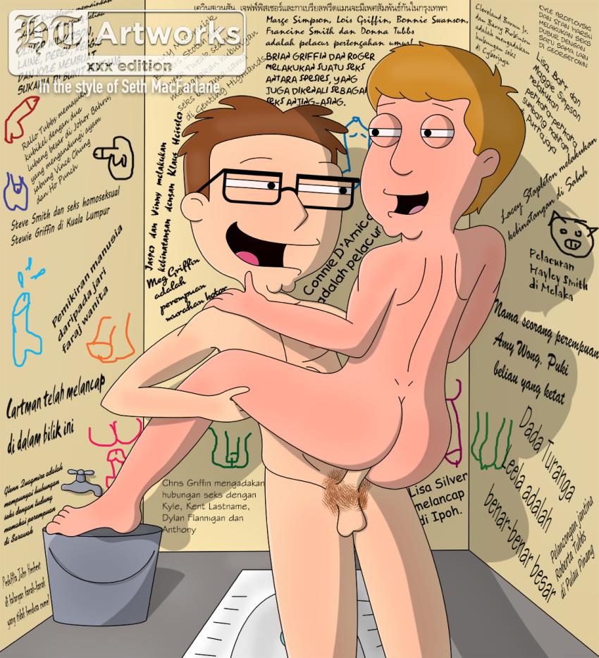 gay porn cartoon dad american Hentai zelda breath of the wild