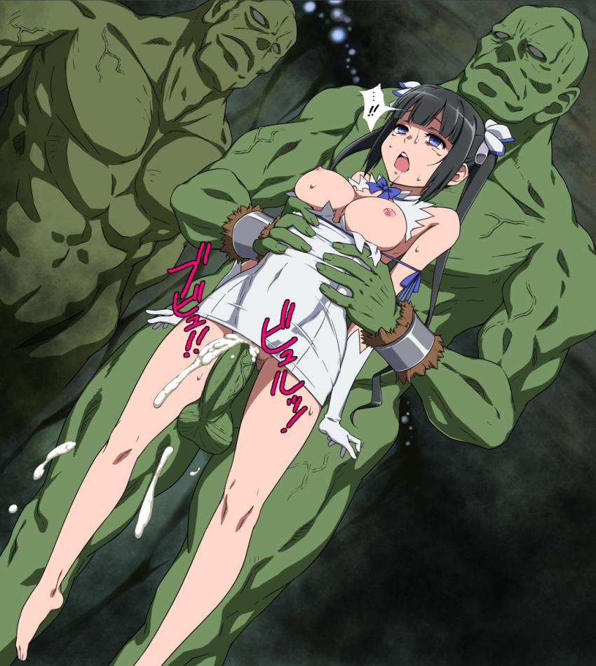 darou ni machigatteiru deai hestia ka dungeon motomeru no wo wa Who was gozer in ghostbusters