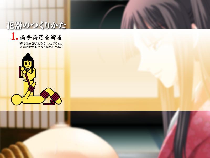 access how sad panda to Yakata ~kannou kitan~