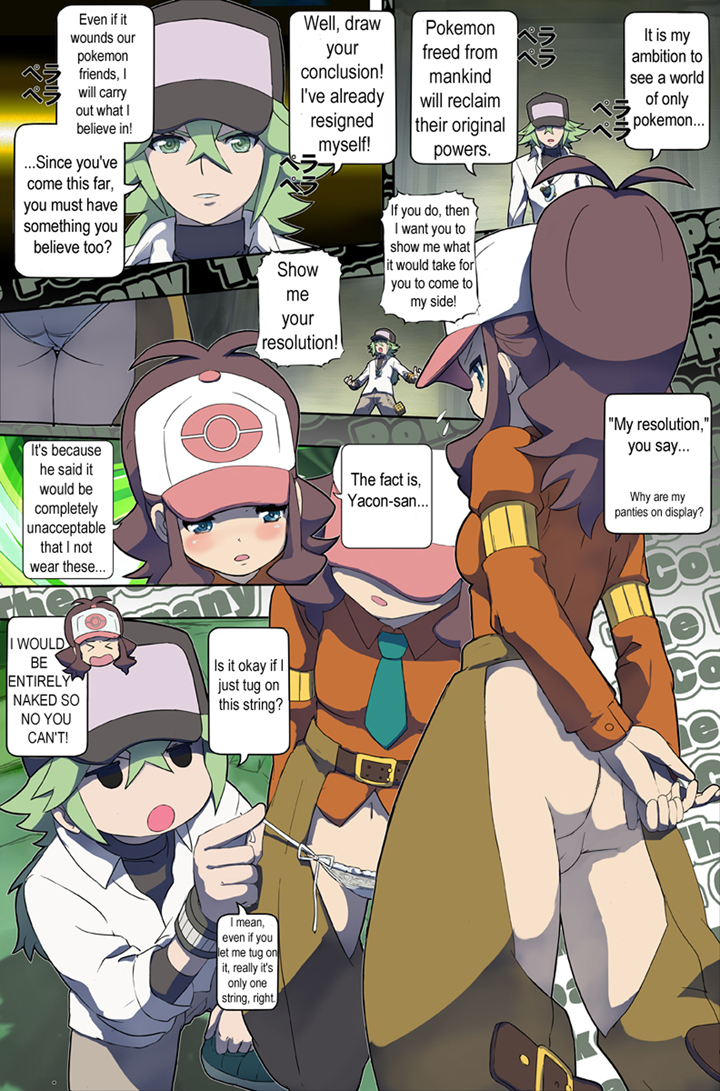 pokemon comic brother brother to Is toy bonnie a girl or a boy