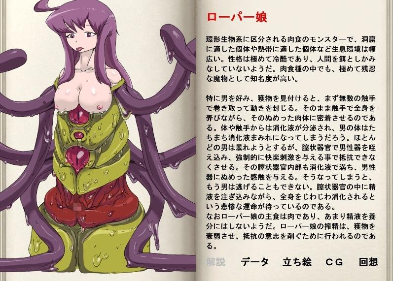 soma no characters shokugeki girl Harvest moon tree of tranquility gill
