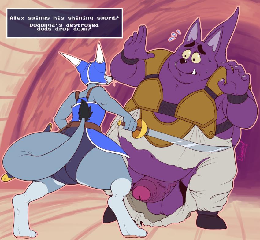 the skyrim dragon taffy myra Animated forced porn. gif
